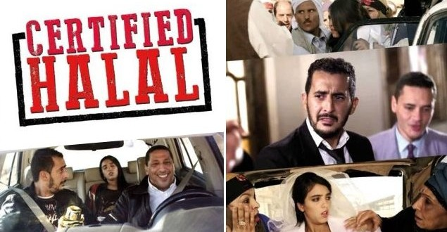 CERTIFIED HALAL (Certifiée Halal) – Trailer