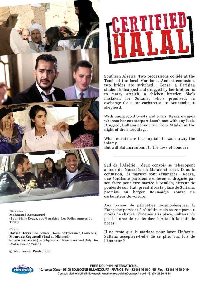 298-v-certified-halal